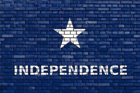 Independence brick wall