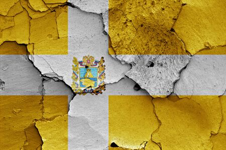 cracked wall: flag of Stavropol Krai painted on cracked wall