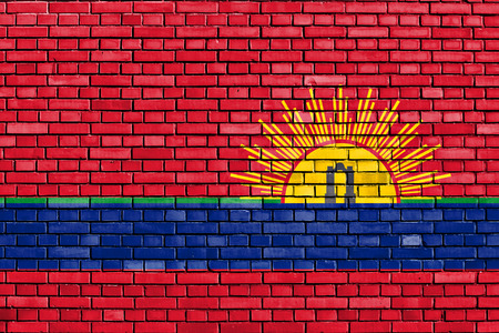 flag of Carabobo State painted on brick wall