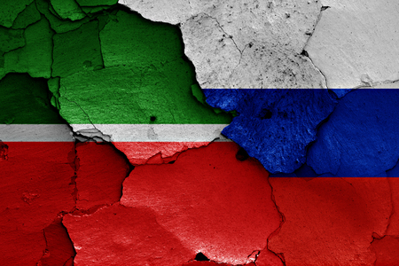 flags of Tatarstan and Russia painted on cracked wall Stock Photo