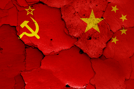 flags of Soviet Union and China 写真素材