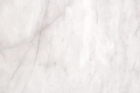 Full frame shot of white marble texture.