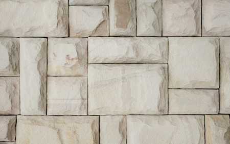 Full frame shot of brown stone texture.