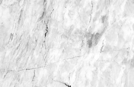 Full frame shot of white marble texture 版權商用圖片