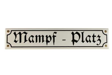 emaille: Mampf Platz German Enamel Street Sign
