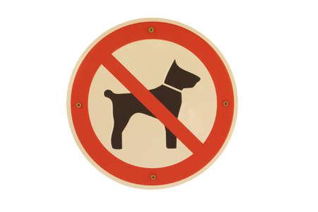 Hunde verboten German sign Stock Photo - 16950207