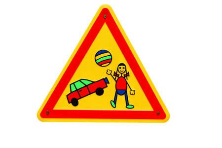 Spielstra�e vorsicht Kinder German sign Stock Photo - 16949486