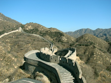 This is a curved and winding section of the Great Wall at Badaling outside of Beijing China. photo