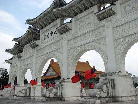gateway: the main arch and gateway leading to the Chiang Kai-shek Memorial Hall in Taipei, Taiwan.
