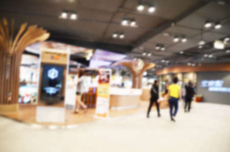 blur of shopping mall for shopping Stock Photo