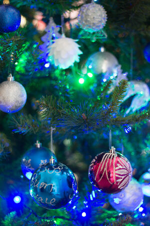 seeting: Christmas tree with blue and green decorations Stock Photo
