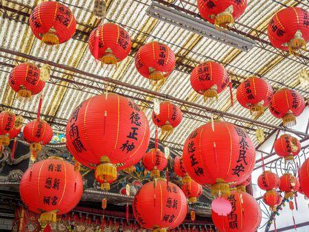 lotus lantern: Lotus Lantern at Taiwan Stock Photo