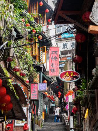 jiufen: Mar 21, 2016 New Taipei, Taiwan Jiufen old street