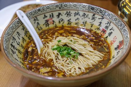 cousin: Chinese type noodle lamian szechuan