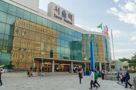 26: May 26,2017 front of Seoul Station , Seoul , South Korea
