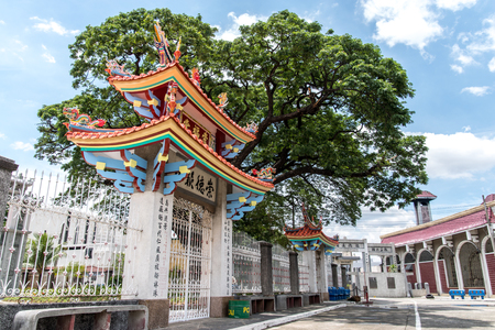tombstones: June 11, Taoist temple at Manila Chinese Cemetery , Manila , Philippines Editorial