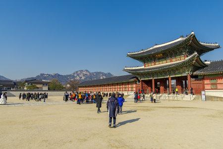 Dec 6,2017 Tourist enter Heungnyemun Gate at Gyeongbok Palace, Seoul , Korea