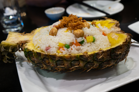 Taiwanese style pineapple fried rice, Taiwan Stock Photo