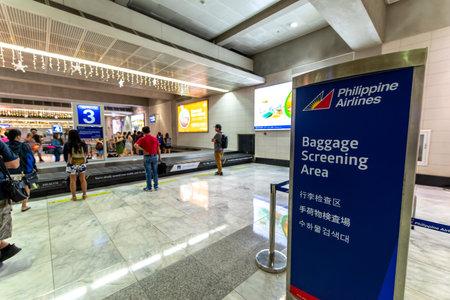 Nov 23, 2018 People waiting Baggage on the Manila Airport NAIA