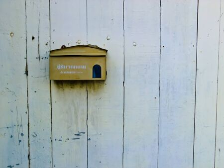 Mail box photo