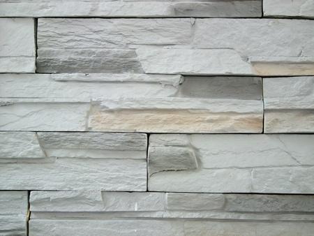 volzhskiy: wall