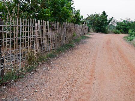 fence photo