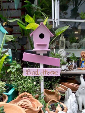 bird home Stock Photo - 15367827