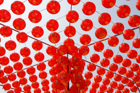 prosper: Red Chinese Lanterns decorate