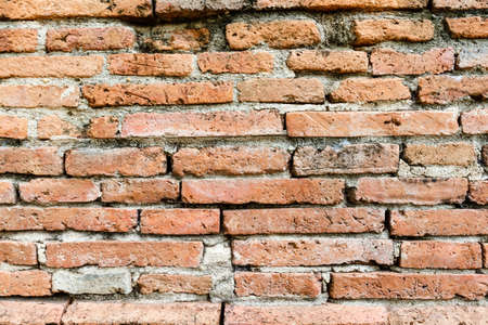 Red brick wall showing the ancient atmosphere photo
