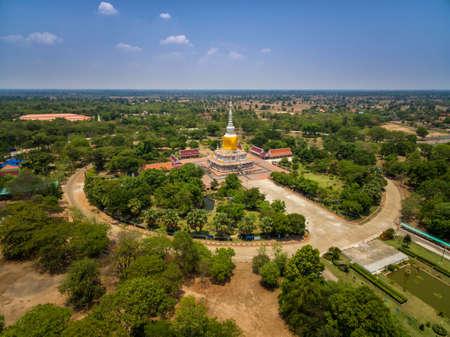 mahasarakham: Phra That Na Doon at sunset in Maha Sarakham, Thailand