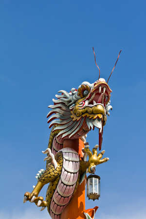 Colorful chinese dragon on sky  photo