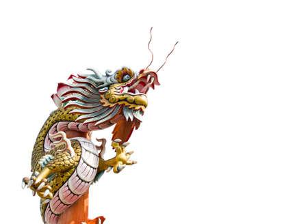 Dragon on a white background  photo