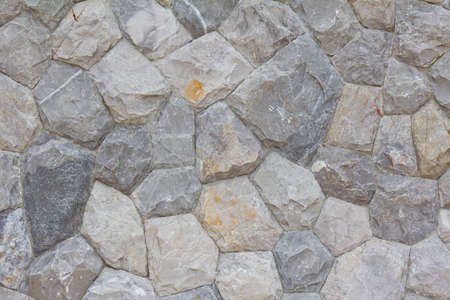 Cobble stone paving texture photo