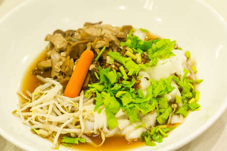 Vietnamese Noodle Soup photo