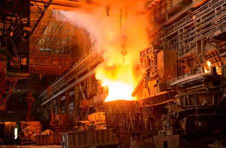 steel factory: plant for the production of iron and steel