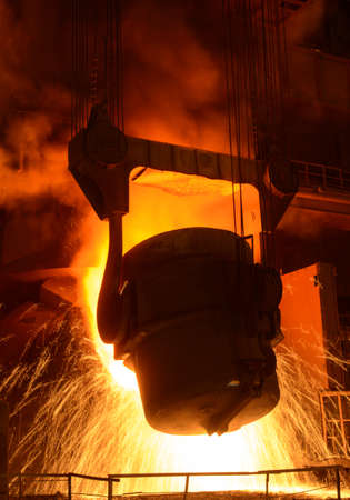 converting: Converting furnace is one of the units for the production of steel Stock Photo