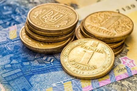 Ukrainian money - coin and hryvnia