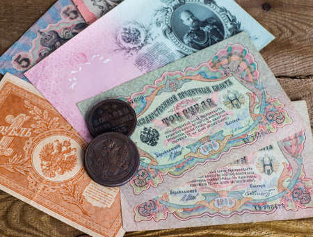 Great Antique Russian banknote from the begining of XX century Stock Photo