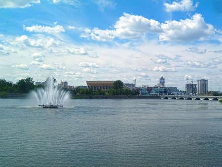 chelyabinsk: City landscape. Chelyabinsk