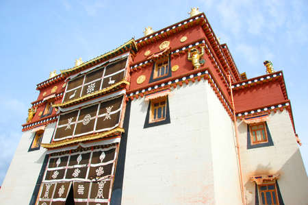 Tibet temple in Zhongdian photo