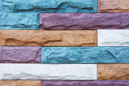 Pattern of stone Wall Surfaced Stock Photo - 11878657