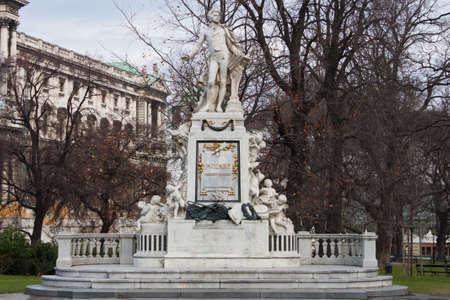 mozart: Mozart Memorial in Vienna, Austria