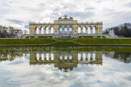 The Gloriette in the Schonbrunn Palace Garden, Vienna, Austria Stock Photo - 13825088