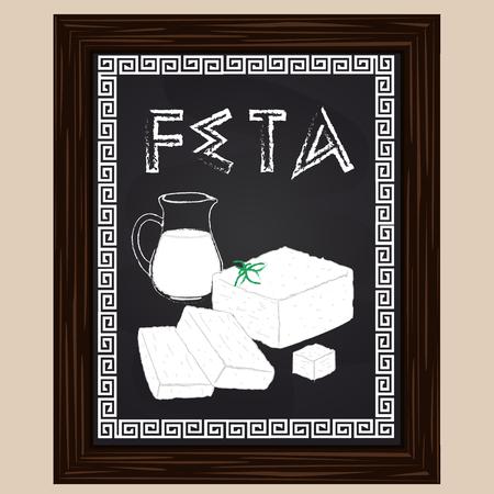 Greek feta cheese with milk drawn in chalk