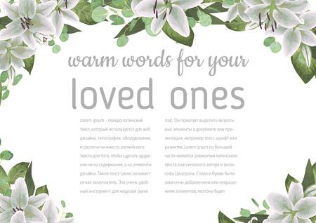 Vector floral invitation, invite model.  style herbs, eucalyptus, white delicate lilly, botanical green. Elegant beauty cute greeting, wedding invite, postcard template 矢量图像