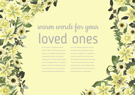 Wedding invitation, beautiful greeting card, vector watercolor banner. Angled frame green forest leaf, fern, branches, buxus, eucalyptus. Flowers of white lily, gerbera, dahlia. Isolated on yellow background