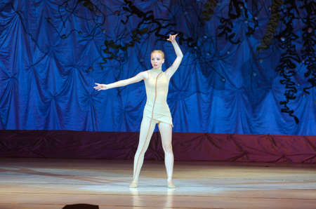 dnipro: DNIPRO, UKRAINE - JUNE 26, 2016: Julia Zakharenko performs This eternal ballet taleat State Opera and Ballet Theatre. Editorial