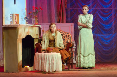 dnipro: DNIPRO, UKRAINE - JULY 2, 2016: For the sake of the family hearth performed by members of the Dnipropetrovsk State Russian Drama Theatre.