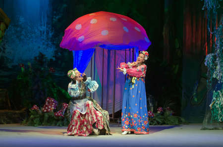 customary: DNIPROPETROVSK, UKRAINE - DECEMBER 19, 2015: Incredible Adventures of Ksyusha in dreamland performed by members of the Dnipropetrovsk State Russian Drama Theatre
