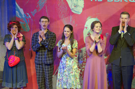 high society: DNIPRO, UKRAINE - OCTOBER 16, 2016: My profession - Signore of high society  performed by members of the Dnipro Youth Theatre VERIM!.